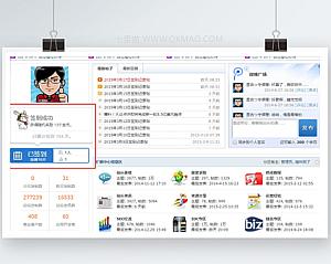 【百变小米每日签到4.3.3】Discuz插件+支持其他签到插件数据导入+ 高级版