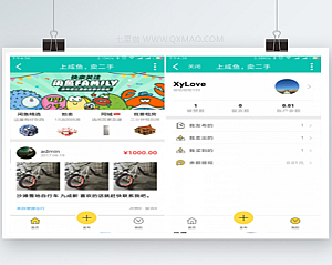 【二手物品交易市场网站源码】Discuz插件+七豆高仿闲鱼+闲置商品出售交易市场+在线购买商品