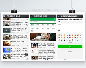 【西瓜微信版面样式】Discuz插件+西瓜仿微信文章网页页面UI样式+支持内容页图片广告+联盟广告