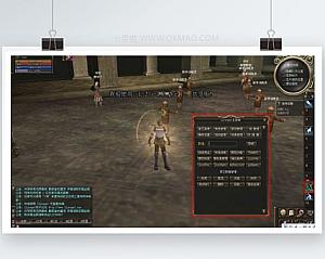 【天堂2】3D魔幻网游+单机一键第十章芙蕾雅+全命令+win7兼容+全套GM功能