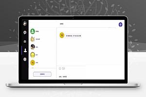 2019PHP聊天系统源码, 快速搭建聊天系统、DuckChat私有聊天软件、简化企业办公、客服系统、互联网创业,提供了完善的IM相关功能,并提供Android/iOS/Web多客户端