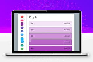 【HTML5颜色代码选取器源码】19种颜色不同灰度选取+鼠标点击复制颜色代码+颜色代码