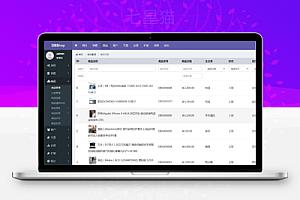 【DBShop开源商城系统 v3.0 Beta】企业级商城系统+可定制+多终端+多场景+多支付+多货币
