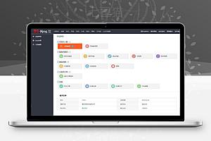 【DSKMS在线培训开源视频管理系统 v3.0.5】THinkPHP框架+在线教育系统+内容付费系统