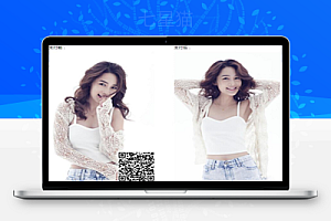 【8tupian图片加密平台】可二次开发开源版+包含三种模式上传图片+对接支付接口