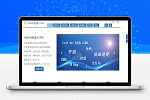 【Catfish鲶鱼CMS v5.4.12】免费开源可商用PHP内容管理系统+多语言支持+全站自适应设计