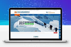 【凡诺企业网站管理系统 v11.7】asp企业网站源码+无限级频道设置+独立幻灯片设置
