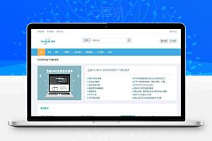 【迅睿CMS免费开源系统 v4.6.0】网站内容管理框架+电脑网站+手机网站+APP接口