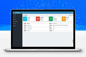【蓝天采集器v2.3.3】数据采集发布软件+可部署在云端服务器+无缝对接各类CMS建站程序