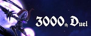 第3000次决斗_万人迷单机游戏