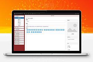 【鱼跃CMS v1.8.0】轻量开源企业建站CMS+新增展示图+拓展输出+手机电脑自适应