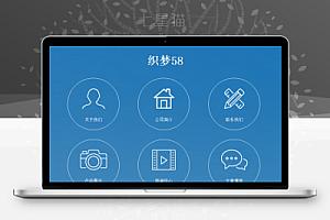 织梦高端大气动态加载独立手机织梦模板