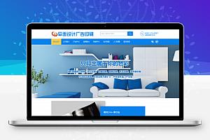 易优cms蓝色平面设计广告印刷网站模板源码【站长亲测】