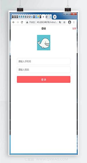任务接单平台源码自动挂机阅读文章赚钱系统【站长亲测】