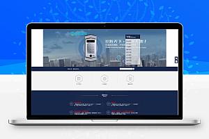 易优cms模板 自适应响应式 安防监控类网站源码【站长亲测】