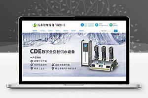 织梦响应式环保污水处理设备类网站织梦模板(自适应手机端)