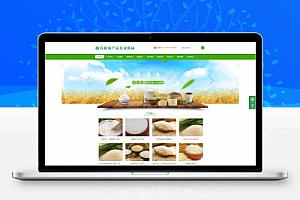 易优cms绿色大气五谷有机农产品企业网站模板源码【站长亲测】