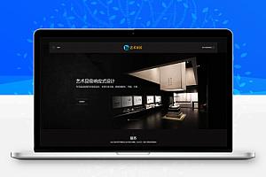 织梦响应式艺术家居设计类网站织梦模板(自适应手机端)