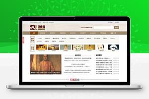 帝国CMS仿《中国历史网》MIP源码 手机版简洁精致人历史故事网站模板 带Tags提取插件源码下载