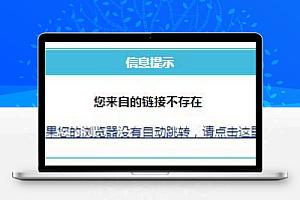 新版手赚网帝国cms7.5响应式可封装APP的自适应手机APP试玩平台网站带文章资讯功能