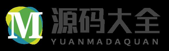源码大全 - 网站源码程序下载_免费商业源码分享!
